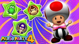 The TIDES TURN for sweet Danny? - Mario Party 4 REMATCH