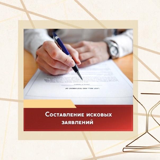 акимов предъявил иск в интересах строительной бригады