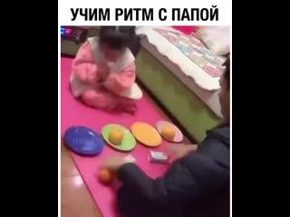 Чем заняться с ребенком ,пока все дома.
