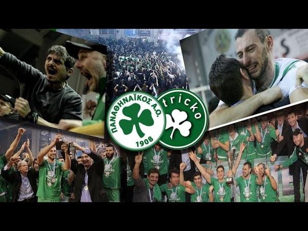 Ο Παναθηναϊκός επιστρέφει 🏐 League Cup Νίκος Σαμαράς