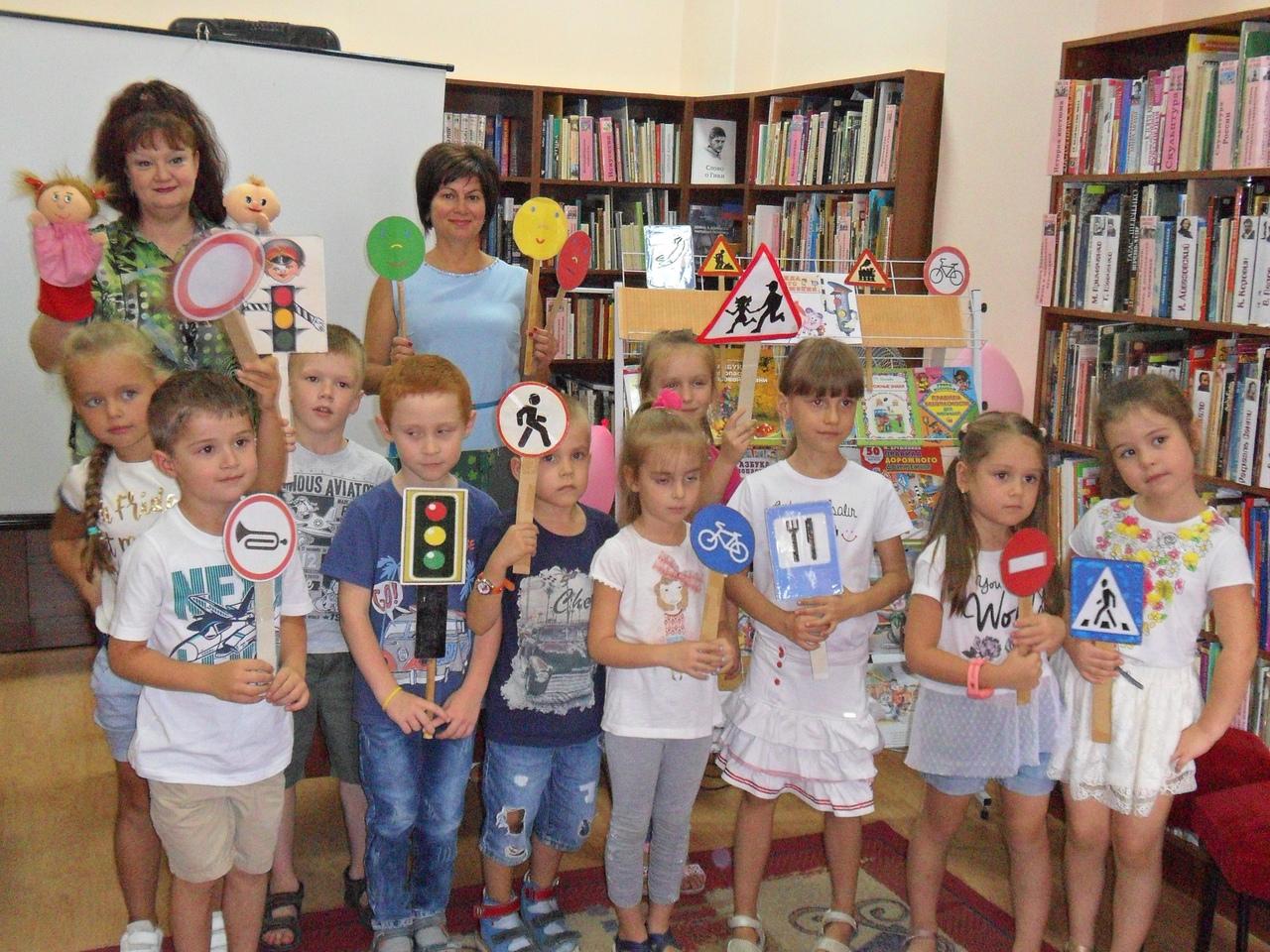 Донецкая республиканская библиотека для детей, занятия с детьми, в библиотеке интересно, отдел искусств