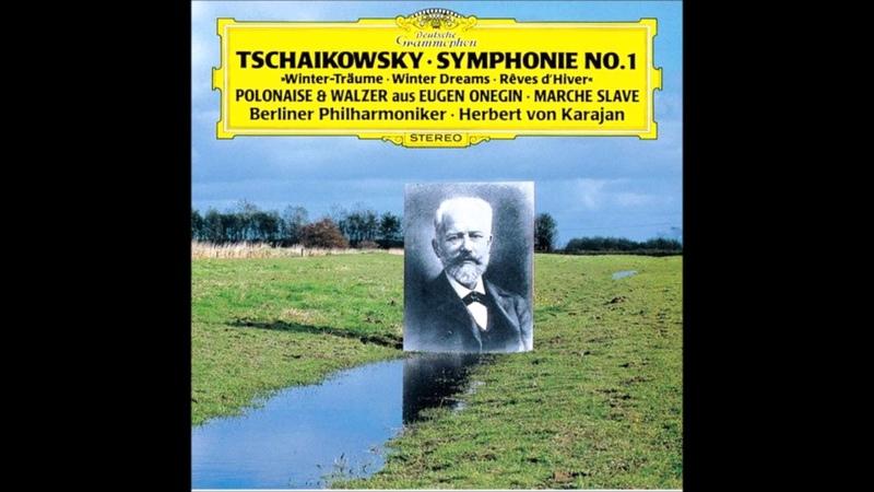 Чайковский - Симфония No.1 Соль минор Op.13 Зимние сны Караян Берлинская Филармония
