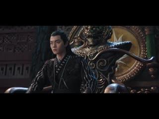 Легенды  Чжао Яо(4 из 56) русская озвучка