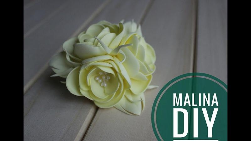 Резинка для волос с нежными цветами из фоамирана DIY Fantasy aery foam flowers scrunchie