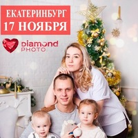 Логотип  DIAMOND PHOTO Екатеринбург