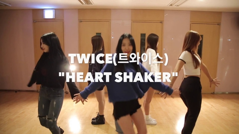 TWICE(트와이스) - Heart Shaker Dance Cover(feat.ARIAZ)