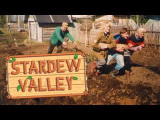 ПК Тест смены камеры через чат  Stardew Valley coop