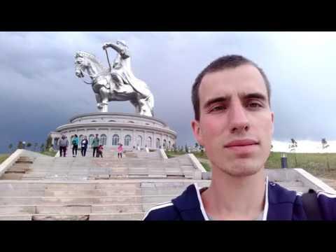 Путешествие Екатеринбург Улан Батор Владивосток на Chevrolet Lanos 16000 км В этом видео тест пива