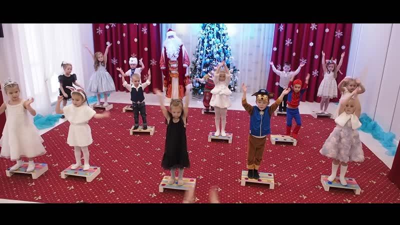 Новогодний утренник в детском садике Колибри