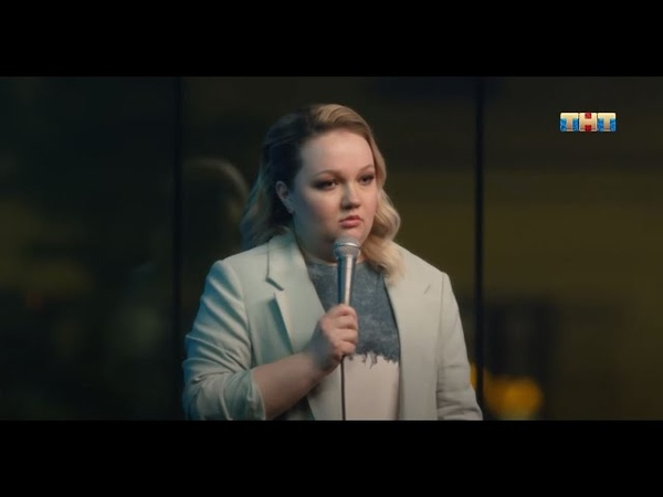 Женский Стендап Варвару Щербакову бесят подростки