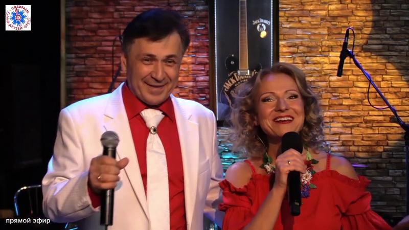 Михаил Михайлов и Лена Василёк в прямом эфире 18 октября 2020