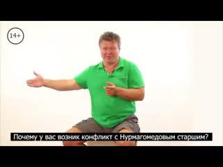 Олег тактаров. конфликт с адбулманапом нурмагомедовом