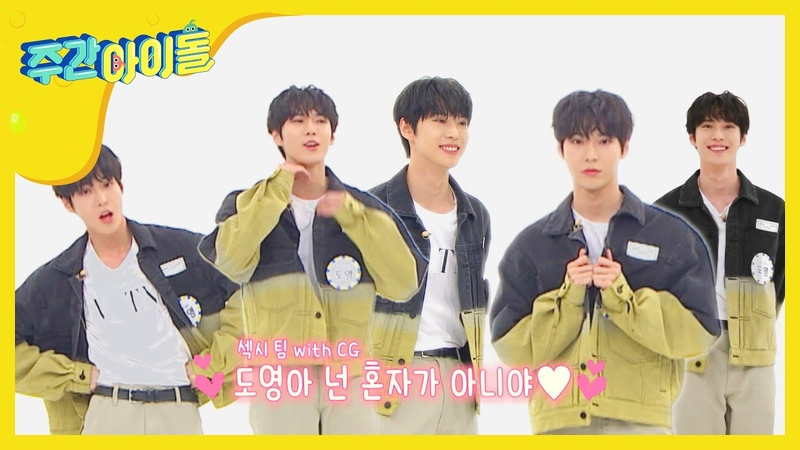NCT 127 Weekly Idol 애잔한 김섹시군의 화려한 분신술 ㅠ l EP.453
