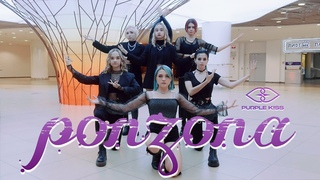 [K-POP IN PUBLIC] PURPLE KISS [퍼플키스] - Ponzona [Dance Cover] Covered by HipeVisioN [ONE TAKE]