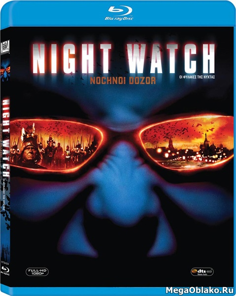 Ночной дозор / Night Watch (2004/BDRip/HDRip)