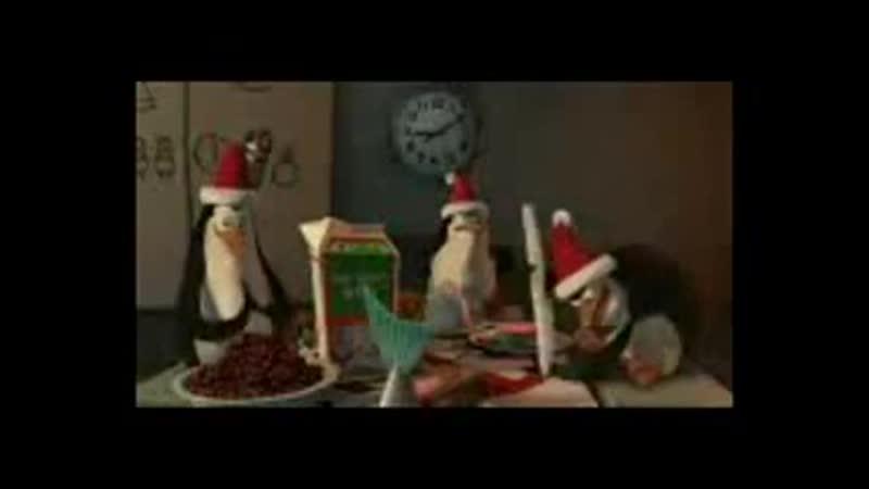 пингвины из мадагаскара и операция С новым годом гоблинский перевод Gbyudbys b
