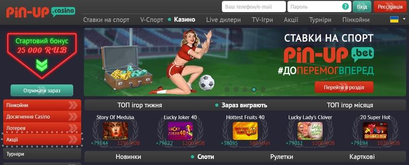 Вокруг света с Gambling.pro (Украина), изображение №2