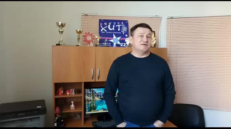 Жюри НОТНОЙ СИМФОНИИ 2019 Александр Церпята mp4