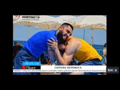 22 річний уродженець Черкащини став чемпіоном світу з хортингу ВІДЕО
