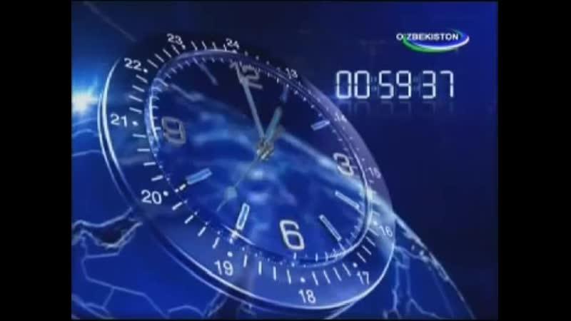 Часы на канале O`zbekiston (Узбекистан). 2016-2017
