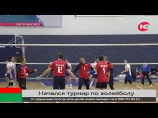 Югорские полицейские позвали соседей сразиться в волейбол