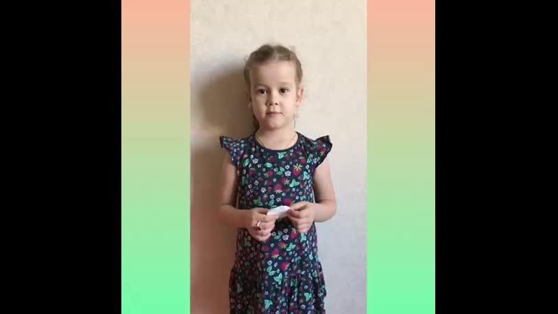 Video 7c0ea2201da5cb060f1f7e22e8e3684c