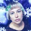 Natalya Belkina