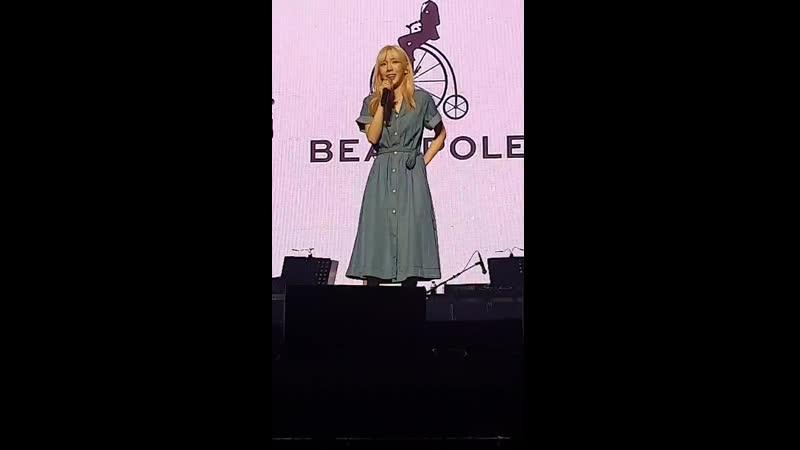 Taeyeon - Beanpole 💕