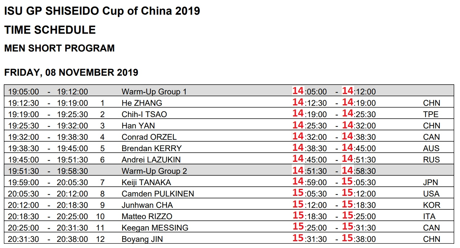 GP - 4 этап. Cup of China Chongqing / CHN November 8-10, 2019 - Страница 3 KNWmgVJAu2Y