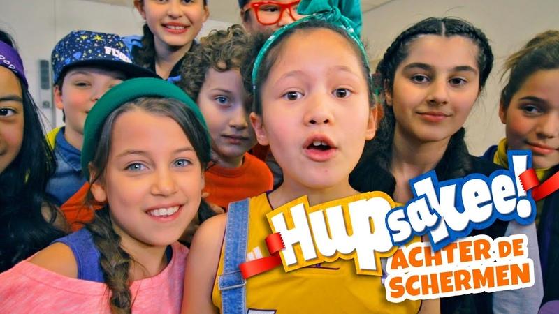 IJSKOUD OP HET SCHOOLPLEIN Vlog 28 Kinderen voor Kinderen