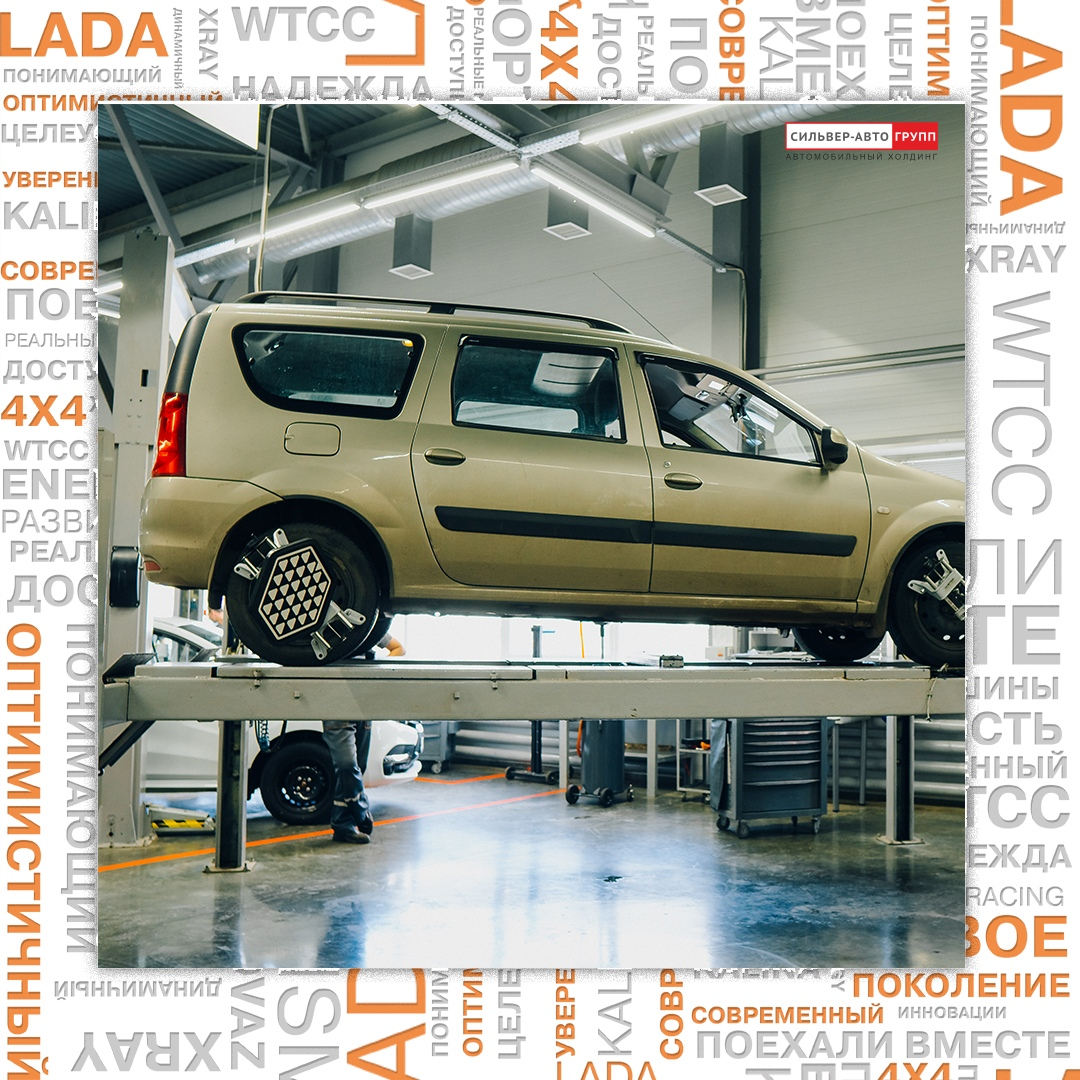 """Доступность, качество, комфорт – отличительные черты сервиса в автоцентрах """"Сильвер-Авто ГРУПП""""."""