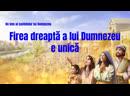 """Cantari Crestine Cum să l cunoști pe Dumnezeu """"Firea dreaptă a lui Dumnezeu e unică"""""""