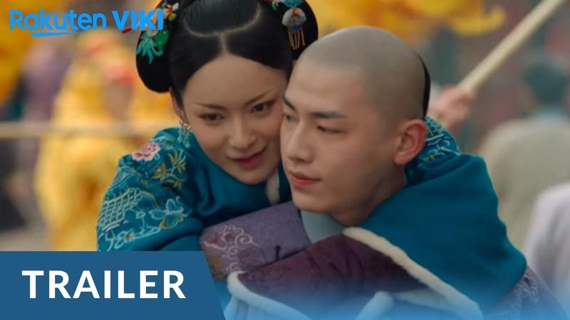 DREAMING BACK TO THE QING DYNASTY - OFFICIAL TRAILER   Landy Li, Wang An Yu, Sun An Ke