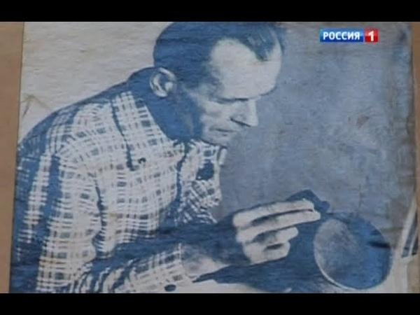 Дело о путешествиях во времени Дело Х Следствие продолжается Россия 1