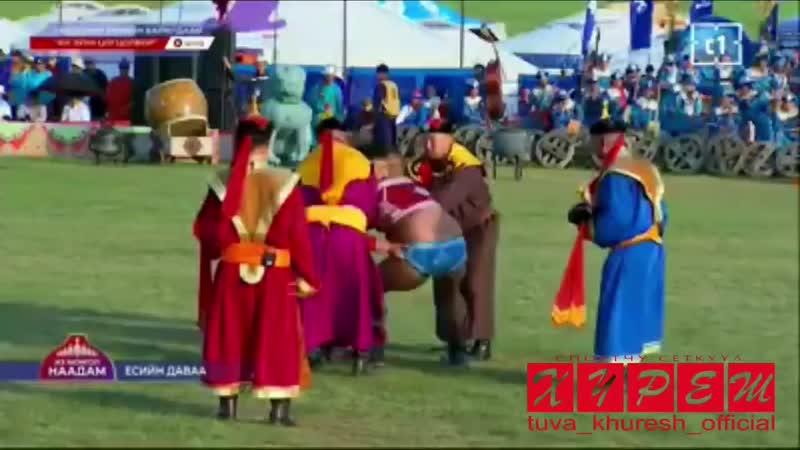 Финал Наадым Монголия Full HD