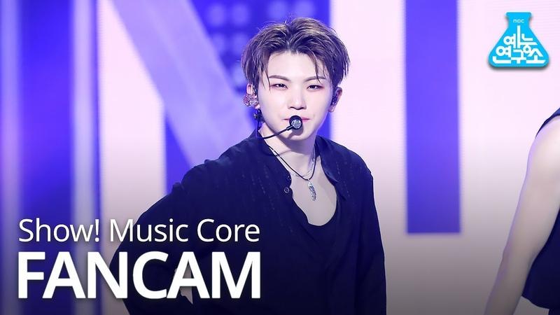 [예능연구소 직캠] SEVENTEEN - HIT (WOOZI), 세븐틴 - HIT (우지) @Show! MusicCore 20190810
