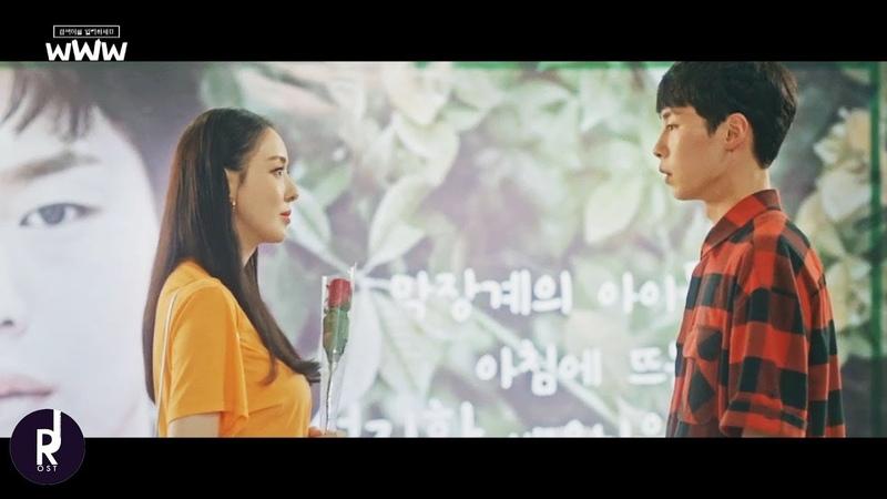 MV Lee Da Hee 이다희 TV에서 보는 그대 모습은 Search WWW 검색어를 입력하세요 WWW OST PART 6