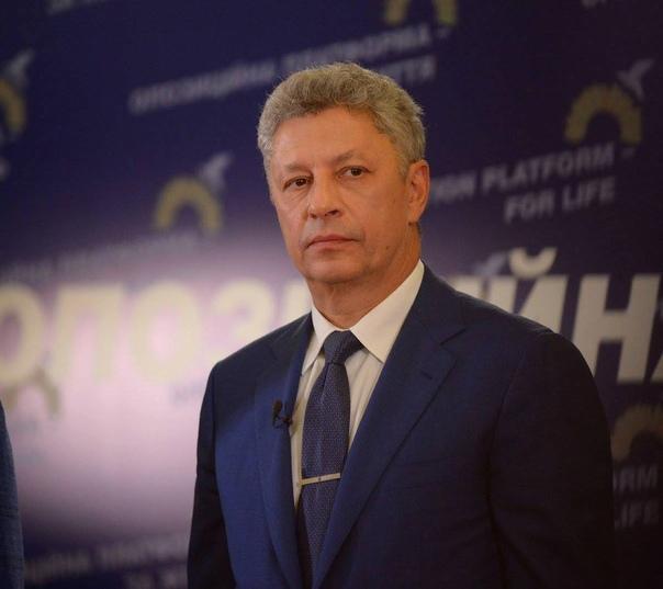 Юрий Бойко 31 марта 2019 года - день выборов президента Украины, и выбирать есть из кого. На пост руководителя страны заявилось рекордное количество кандидатов, которые исчисляются десятками.