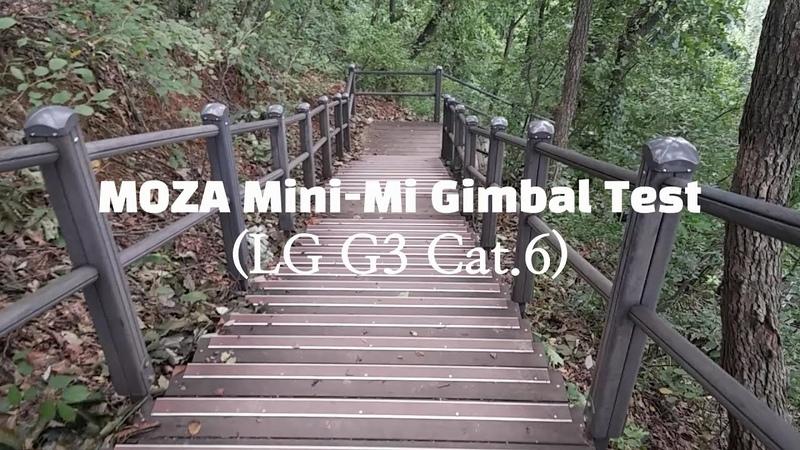 Moza Mini-Mi Gimbal Test, 모자 미니미 짐벌 테스트, LG G3 Cat.6 FHD 촬영