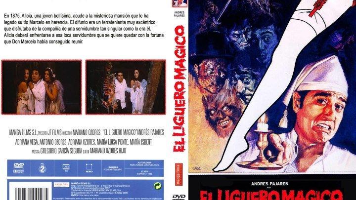 Cine Español Comedia El liguero mágico *1980*