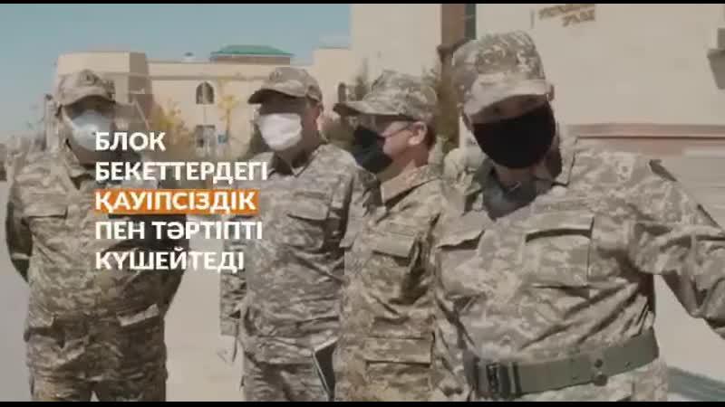 Түркістан облысында аумақтық әскер жасақталды. @Arch.Turkestan ✅