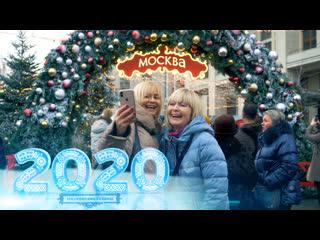 Дневник фестиваля. Европейское Рождество в Москве