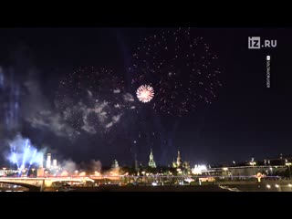 Москва вошла в топ-10 лучших мест для путешествии осенью по версии CNN