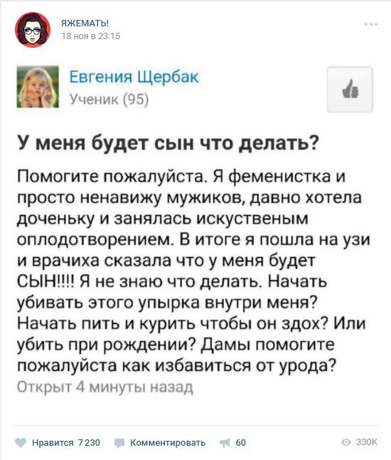 Цензура ВК против сообщества «на распутье.ру», изображение №25