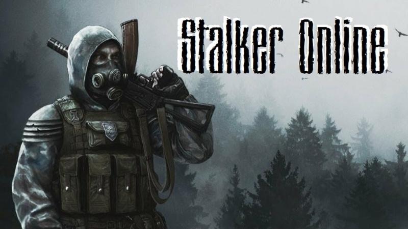 СТРИМ Stalker Online Будние дни в Зоне