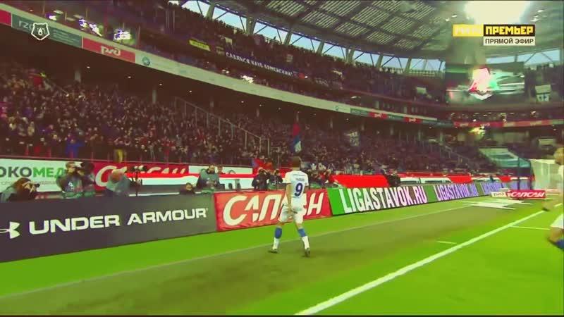 CSKA vine Golubin