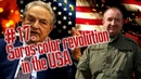 Soros color revolution in the USA