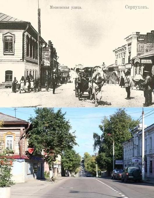 Старый Серпухов