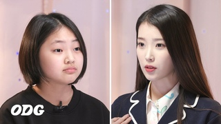 [NEWS] 210402 @ Kid Tries to Not Recognise Her Favourite K-pop Star | ODG -IU