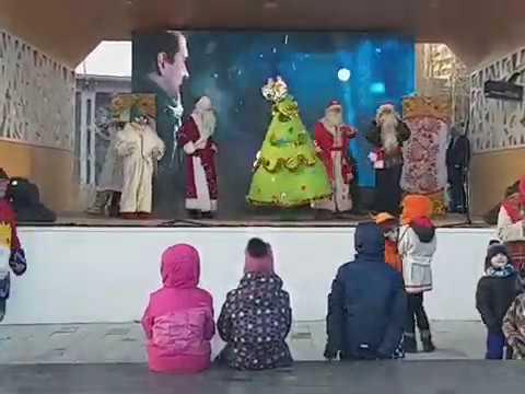 04 01 20г ДК Родина на Главной елке Волгограда Деды Морозы